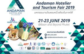 Andaman Hotelier and Tourism Fair 2019