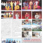 Page 11-1538_01