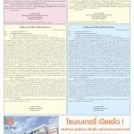Page 15-1539_01