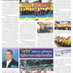Page 20-1539_01