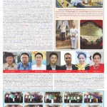 Page 4-1538_01