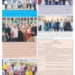 Page 9-1538_01