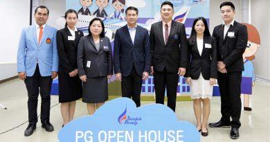 """บางกอกแอร์เวย์สจัดโครงการ """"เปิดบ้านสอนน้อง"""" ประจำปี 2562 / Bangkok Airways Launches the Bangkok Airways Open House Campaign for 2019"""