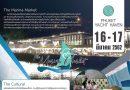 บริษัท ภูเก็ต ไอแลนด์ มารีน่า จำกัด ผู้ประกอบกิจการท่าเทียบเรือภูเก็ตยอร์ช เฮเว่น จัดงาน The Marina Marketครั้งที่ 3