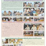 Page 13-1543_01