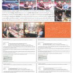 Page 7-1543_01