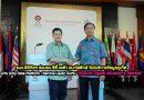 """รมว.ดิจิทัลฯ ร่วมชม ซิตี้ เดต้า อนาไลติกส์ โชว์บริการข้อมูลภูเก็ต ผ่าน (City Data Platform : Service Layer) ในงาน """"ASEAN Digital Minister's Retreat"""""""