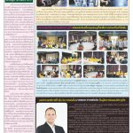 Page 3-1551_01