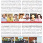 Page 4-1549_01