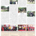 Page 11-1552_01