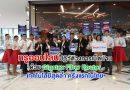 ทรูออนไลน์ปฏิวัติวงการเน็ตบ้าน ด้วย Gigatex Fiber Router เทคโนโลยีสุดล้ำ ครั้งแรกในไทย