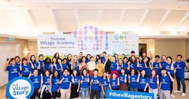 โครงการ THAILAND VILLAGE ACADEMY เปิดตัว 44  เยาวชนนักเล่าเรื่อง จาก 17 ประเทศ แข่งขันเล่าเรื่องโปรโมตชุมชนแหล่งเรียนรู้วัฒนธรรมไทยผ่านสื่อออนไลน์