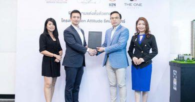 แต่งตั้งตัวแทนขายโครงการ Ken Attitude รัตนาธิเบศร์ – MRT สถานีพระนั่งเกล้า