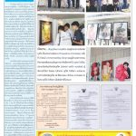 Page 3-1555_01