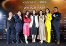 เทรนด์นาฬิกา Central | ZEN International Watch Fair 2019