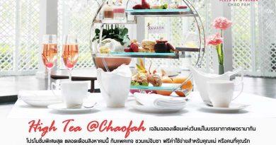 โรงแรมรามาดา พลาซ่า เจ้าฟ้า เปิดตัว High Tea @Chao Fah  เสิร์ฟขนมและชาไม่อั้นดับร้อนยามบ่าย