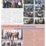 Page 12-1557_01