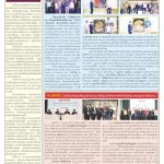 Page 3-15567_01