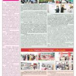 Page 3-1558_01