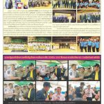 Page 7-1557_01