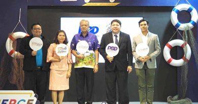กรมพัฒนาธุรกิจการค้า กระทรวงพาณิชย์ เดินหน้าเสริมศักยภาพด้านอีคอมเมิร์ซผู้ประกอบการในภาคตะวันตกที่งานมหกรรมศูนย์รวม e-Commerce เคลื่อนที่ทั่วไทย