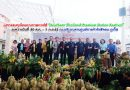 """มหกรรมทุเรียนคุณภาพภาคใต้ """"Southern Thailand Premium Durian Festival""""  ระหว่างวันที่ 30 ส.ค. – 1 ก.ย.62 ณ บริเวณลานศูนย์การค้าจังซีลอน ภูเก็ต"""