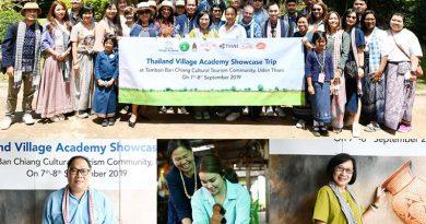 เปิดตัวชุมชนท่องเที่ยววัฒนธรรมสำหรับเยาวชนต่างชาติ โครงการ Thailand Village Academy