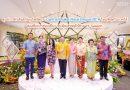 ศูนย์การค้าเซ็นทรัลภูเก็ตจัดงาน Central Phuket Floral Empire 2019 ใหญ่ที่สุดในภาคใต้ ส่งเสริมการท่องเที่ยว กระตุ้นเศรษฐกิจช่วง  Hi-Season