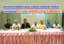 สมาคมกอล์ฟภูเก็ต จับมือ มาเลเซีย อินโดนีเซีย สิงคโปร์ จัดการแข่งขัน ASEAN TOURISM GOLF TOURNAMENT