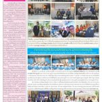 Page 3-1564_01