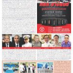 Page 4-1564_01