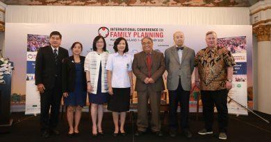 สถาบัน บิลเกตส์มั่นใจไทย  จัดประชุมวิชาการนานาชาติการวางแผนครอบครัวที่ใหญ่ที่สุดในโลกปี 2564