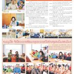 Page 6-1567_01