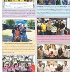 Page 9-1567_01