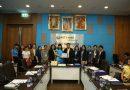 ร่วมฟังบรรยายการนำเสนอ Claim Procedure กรมธรรม์ประกันภัยต่าง ๆ ของบริษัท ท่าอากาศยานไทย จำกัด (มหาชน)