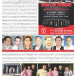 Page 4-1572_01