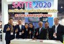 SATTE 2020 แนวโน้มนักท่องเที่ยวอินเดียคึกคัก สวนกระแสเศรษฐกิจขาลง