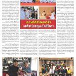 Page 22-1573_01