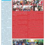 Page 3-1573_01
