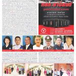 Page 4-1573_01