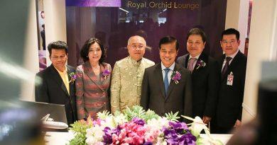 ทภก.เข้าร่วมพิธีเปิดห้องรับรองพิเศษRoyal Orchid Lounge ของบริษัทการบินไทยจำกัดมหาชน