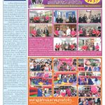 Page 3-1574_01