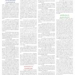 Page 23-1577_01