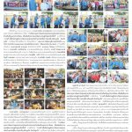 Page 6-1577_01