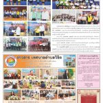 Page 8-1577_01