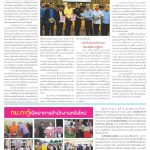 Page 9-1577_01