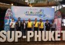 ภูเก็ตยันพร้อมจัด SAT-Phuket Sports World Invitation 2020