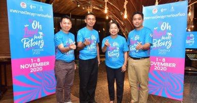 """Oh Lun Laah PATONG Festival 2020"" เติมสีสันให้ชีวิต ปลุกชีพให้ป่าตอง ครั้งแรกและครั้งเดียวในประวัติศาสตร์ พร้อมเปิดรับนักท่องเที่ยวทั่วไทย ตั้งแต่วันที่ 1-8 พฤศจิกายน 2563"
