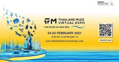 """ทีเส็บ จัดงาน """"Thailand MICE Virtual Expo"""" ครั้งแรกของไทย นำผู้ประกอบการไมซ์เชื่อมตลาดโลก"""