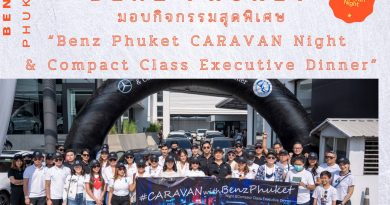 "BENZ PHUKET มอบกิจกรรมสุดพิเศษ ""Benz Phuket CARAVAN Night & Compact Class Executive Dinner"""